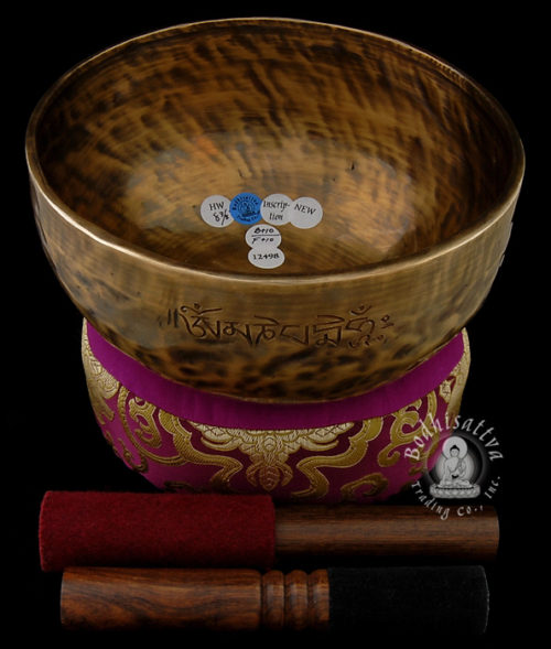 #12498 New Jambati (large) singing bowl with cushion and playing mallets.